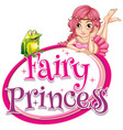 font design for word fairy princess with frog and vector image