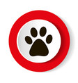 icon footprint of an animal vector image
