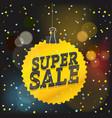 super sale concept shopping sale luxury logo vector image vector image