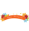 Thanksgiving day vector image vector image