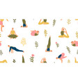 yoga seamless pattern vector image vector image