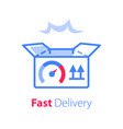 fast delivery open box shipping order vector image