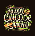 greeting card for cinco de mayo vector image