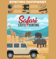 african safari hunting animals in savanna poster vector image