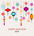 chinese new year 2019 of vector image vector image