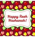 holiday Rosh Hashanah vector image
