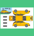 car paper cut toy create 3d vehicle vector image
