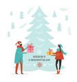 christmas card new year greeting card vector image