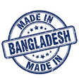 made in Bangladesh vector image vector image