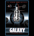 outer space and galaxy exploration retro poster vector image vector image