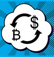 currency exchange sign bitcoin and us dollar vector image vector image