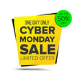 cyber monday sale banner up to 50 percent vector image