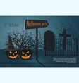 halloween party on night cemetery vector image vector image