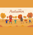 people in autumn park with children vector image