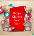 chinese new year year rat cute rat vector image