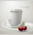 milkshake paper cup and creamy splash vector image vector image