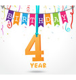 birthday celebration greeting card design vector image vector image