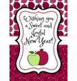 holiday Rosh Hashanah vector image
