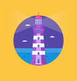 lighthouse on ocean or sea beach cartoon vector image vector image