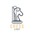 chess logo design element for tournament vector image
