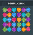 dental clinic round icons vector image vector image
