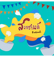 songkran thai festival water party vector image vector image