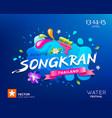 songkran travel thailand festival gun water vector image vector image