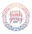 with happy thanksgiving day vector image vector image