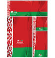 abstract belarus flag background vector image