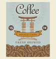 banner with coffee beans and itsukushima shrine vector image vector image