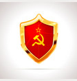 bright golden glossy shield with ussr flag vector image