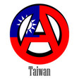 flag of taiwan of the world in the form of a sign vector image
