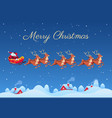 santa claus and reindeers santa flying over vector image vector image