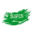 saudi arabian flag grunge brush background vector image