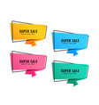 set of four bright colorful origami sale banners vector image