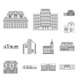 building and front logo vector image