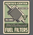 car fuel filters replacement service vector image vector image