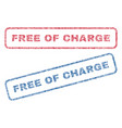 free of charge textile stamps vector image vector image