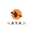 kayak logo inspirations with sun background vector image