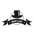 modern hat logo simple black style vector image vector image