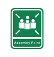 simple green white sign assembly point rounded