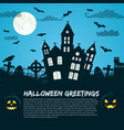 halloween greetings holiday poster vector image vector image