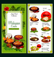 malaysian cuisine traditional dishes food menu vector image vector image