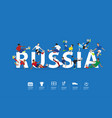 soccer players in action on russia text vector image vector image