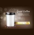 banner with cup of hot coffee and beans vector image