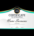 curve elegance horizontal certificate template vector image vector image