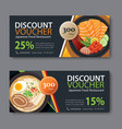 discount voucher template with japanese food vector image vector image