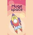 huge space card vector image