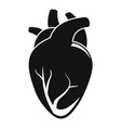 muscle human heart icon simple style vector image vector image