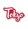 tokyo - hand drawn lettering phrase sticker with vector image vector image